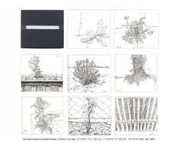 개인화된유럽식물도감_디지털 프린트_13.5x15.5x1.8cm_62p_2010